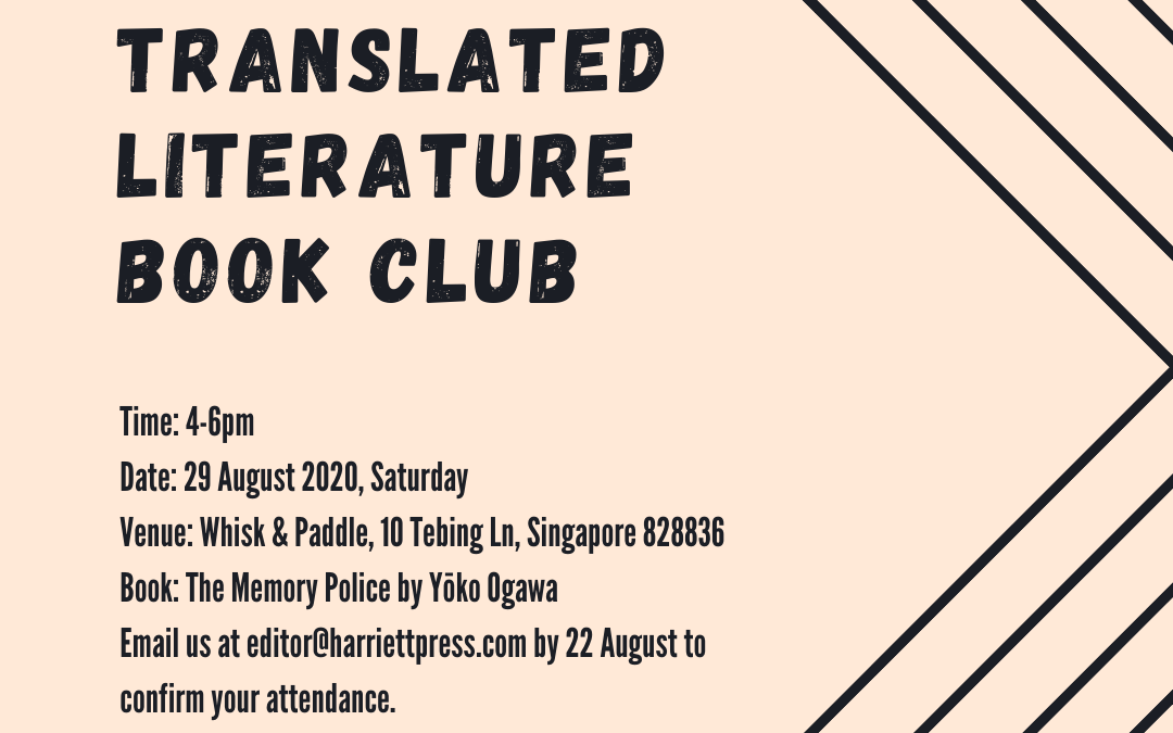 Join us for our first book club meeting on 29 August