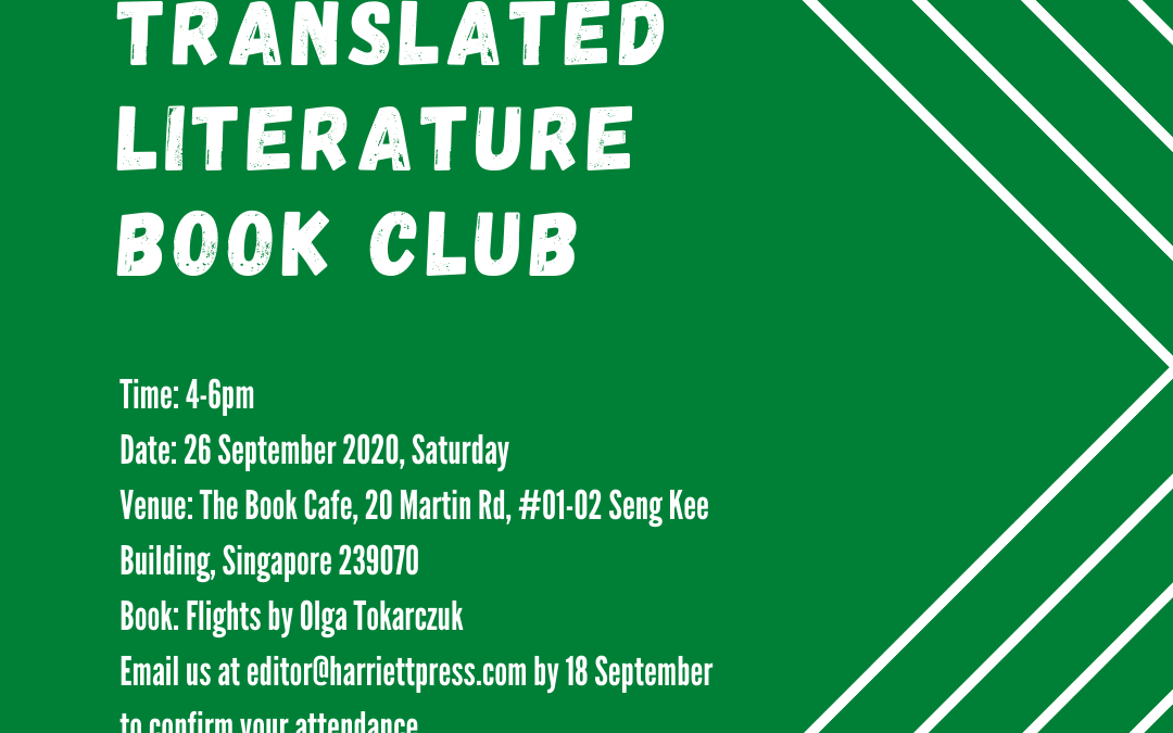 Join us for our book club meeting on 26 September!