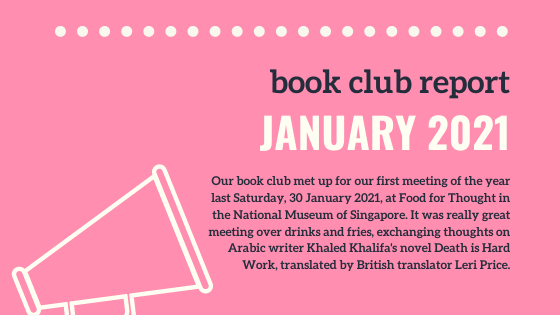 Book Club Report (January 2021)