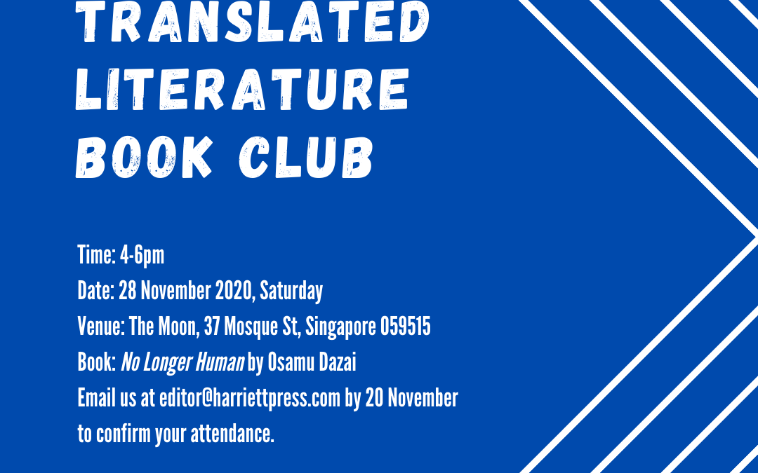 Join us for our book club meeting on 28 November!
